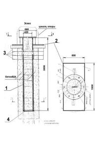 Закладная деталь ФМ 0,426-3,0