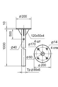 Закладная деталь ФМ 0,89-1,0